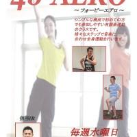 4b-aero