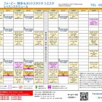 studio-schedule-08-660x470