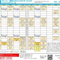 schedule12