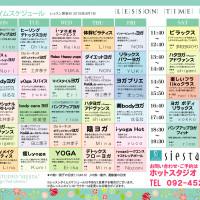 hotyoga-timeschedule04
