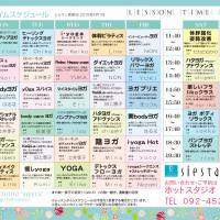 hotyoga-timetable-2018-05
