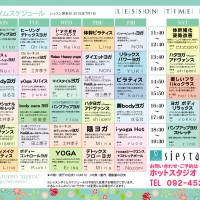 yogaschedule-07