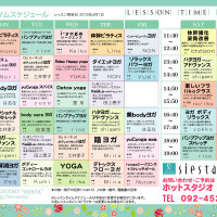 timetable_4