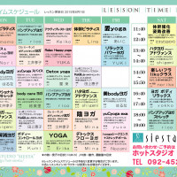 timetable_6