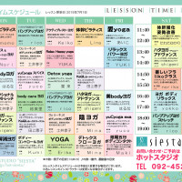 timetable_7