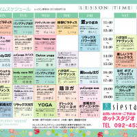 timetable_8