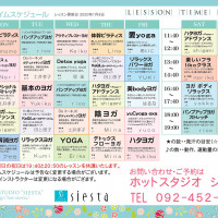 timetable_01