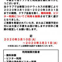 news_200310