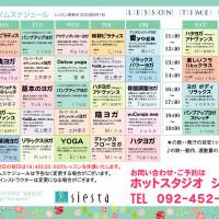 timetable_06