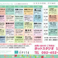 timetable_07