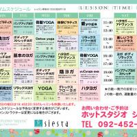 timetable_08