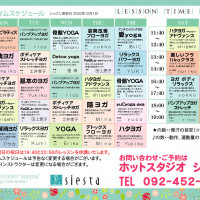 timetable_10