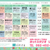 timetable_11