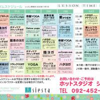 timetable_11