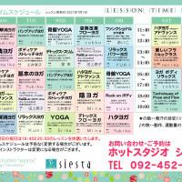 timetable_7